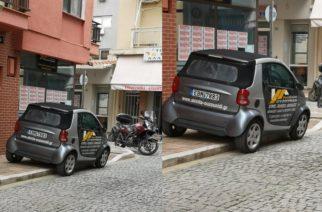 Αλεξανδρούπολη: ΔΕΙΤΕ που είναι παρκαρισμένο αυτοκίνητο της εταιρείας του Προέδρου της ΔΕΥΑΑ Γ.Ουζουνίδη