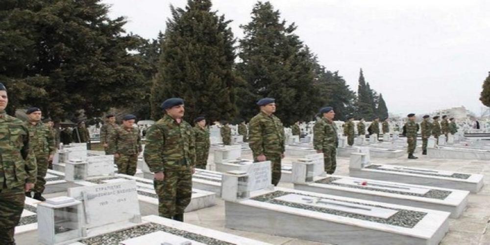 Τρισάγιο στα στρατιωτικά νεκροταφεία Αλεξανδρούπολης, Διδυμοτείχου για τους ηρωικώς πεσόντες στατιωτικούς