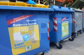 Στους 18.500 τόνοι τα ανακυκλώσιμα υλικά από τους μπλε κάδους στην Περιφέρεια ΑΜ-Θ