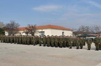 Νέα σειρά νεοσυλλέκτων ορκίστηκε στα στρατόπεδα του νομού Έβρου (φωτορεπορτάζ)