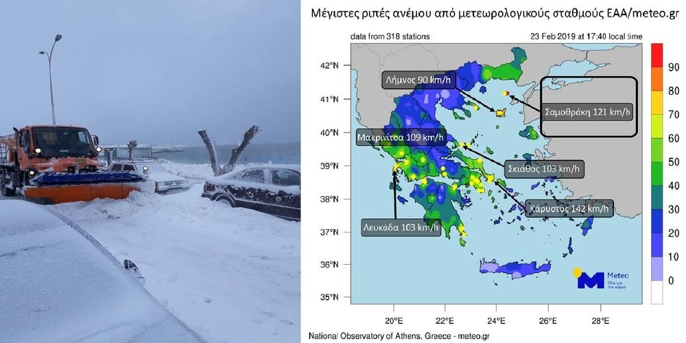 Δοκιμάζεται απ' την κακοκαιρία η Σαμοθράκη: Χιόνι ως και 2 μέτρα, άνεμοι που παρασύρουν τα πάντα(ΒΙΝΤΕΟ)
