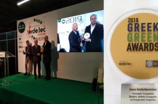 Βραβείο «Διεθνούς Συνεργασίας για Ενεργειακές Υπηρεσίες» απέσπασε ο δήμος Αλεξανδρούπολης στη «VERDE.TEC 2019»