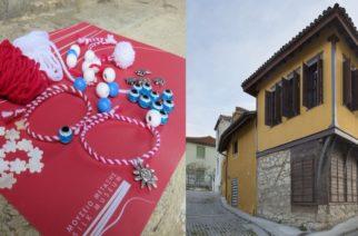 Σουφλί: «Μεταξωτός Μάρτης» στο Μουσείο Μετάξης