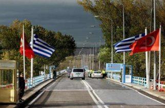 Έβρος: Για δεύτερη γέφυρα μεταξύ Κήπων-Υψάλων και μείωση μεταναστευτικών ροών μίλησαν Τσίπρας-Ερντογάν