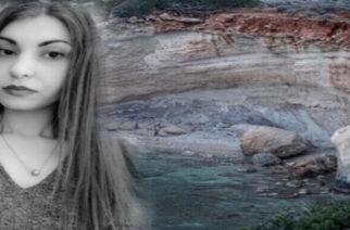 Ελένη Τοπαλούδη: Εντοπίστηκαν οι τρεις νεαροί που φέρεται να την βίασαν πριν ένα χρόνο