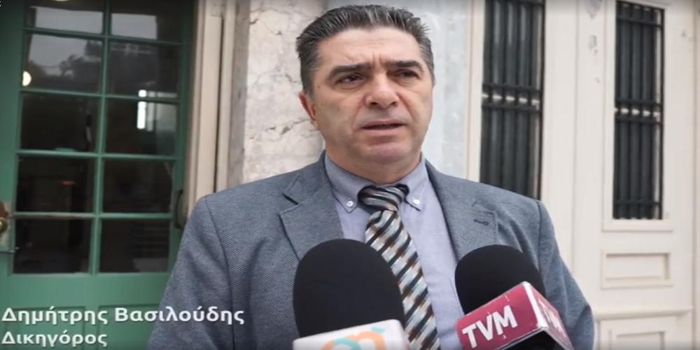 Ο Εβρίτης Δημήτρης Βασιλούδης, νέος Πρόεδρος του Δικηγορικού Συλλόγου Μυτιλήνης