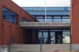 Την επισκευή του δικαστικού μεγάρου Ορεστιάδας υπέγραψε ο Περιφερειάρχης Χρήστος Μέτιος