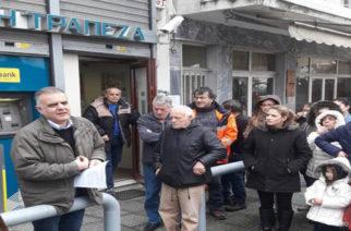 Σαμοθράκη: Ένα μήνα μετά την ανακήρυξη του Α.Τσίπρα σε επίτιμο δημότη, έκλεισε οριστικά η Εθνική Τράπεζα