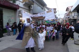 Καρναβαλική παρέλαση στο Διδυμότειχο την Παρασκευή