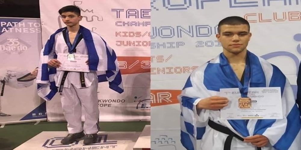 Δυο μετάλλια για Εβρίτες αθλητές και πρόκριση στο Πανευρωπαϊκό Taekwondo στο European Clubs Championships