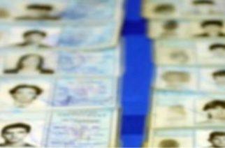 Ορεστιάδα: Ότι πλαστό έγγραφο μπορεί να φανταστεί κανείς, είχε πάνω του 45χρονος που συνελήφθη