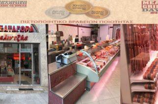 Κρεαταγορά ΔΕΛΙΝΤΖΗΣ-Διδυμότειχο: Κορυφαία βραβεία ποιότητας για Καβουρμά, λουκάνικα, μπιφτέκια και όλα τα κρέατα