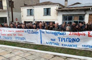 Συγκέντρωση διαμαρτυρίας για το κέντρο υγείας Δικαίων