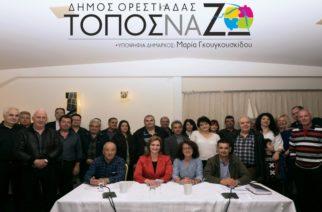 Μαρία Γκουγκουσκίδου: Έρχεται ανακοίνωση υποψηφιοτήτων που θα κάνουν αίσθηση – Αέρας νίκης στην παράταξη της