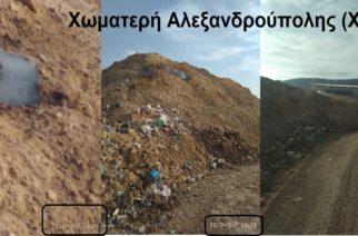 Αλεξανδρούπολη: Κίνδυνος μόλυνσης του περιβάλλοντος από τον ΧΑΔΑ όπου εξακολουθεί να καίει φωτιά