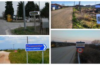 Παναγιώτης Σκαρκάλας: Μικρά χωριά, λίγες ψήφοι, πλήρης εγκατάλειψη από τη δημοτική αρχή!