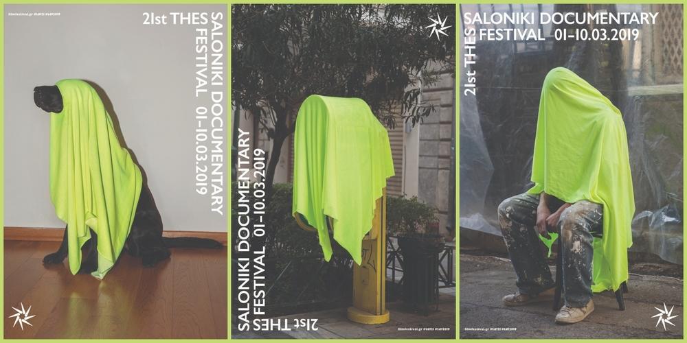 Αλεξανδρούπολη: Προβολή ταινιών 21ου Φεστιβάλ Ντοκιμαντέρ Θεσσαλονίκης