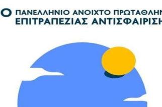 Η Αλεξανδρούπολη αναδεικνύει το αύριο του πινγκ πονγκ