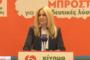 Γεννηματά από Αλεξανδρούπολη: Είναι επικίνδυνο η κυβέρνηση να ανοίγει ανύπαρκτα θέματα με την Τουρκία
