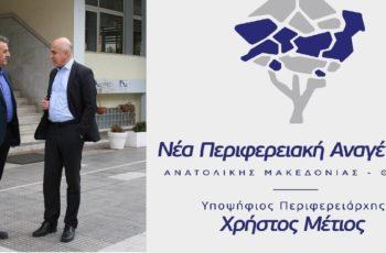 Ο Στρατηγός Πρόδρομος Φωτακίδης, Πρόεδρος της Ένωσης Αποστράτων Αλεξανδρούπολης υποψήφιος με τον Χρήστο Μέτιο