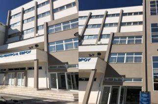 Άλλο ένα σωματείο προστέθηκε στην δύναμη του Εργατοϋπαλληλικού Κέντρου Έβρου