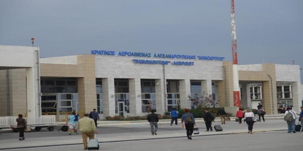 Ποια τουριστική ανάπτυξη; Το αεροδρόμιο Αλεξανδρούπολης δεν δέχεται πτήσεις τσάρτερ λόγω έλλειψης ειδικού καυσίμου!!!