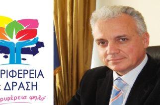 Ανοιχτή εκδήλωση στον Έβρο από τον υποψήφιο Περιφερειάρχη ΑΜ-Θ Κώστα Σιμιτσή