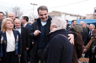 """Ξεκίνησε η περιοδεία Μητσοτάκη στη Θράκη: """"Περιοχή όπου η συνύπαρξη χριστιανών και μουσουλμάνων είναι υποδειγματική"""" (BINTEO+φωτό)"""