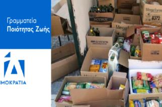 Συγκεντρώνουν τρόφιμα και είδη πρώτης ανάγκης στην Ορεστιάδα