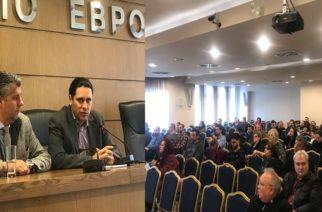 Εκδήλωση Επιμελητηρίου Έβρου για τον εξωδικαστικό μηχανισμό 120 Δόσεις και Κόκκινα Δάνεια