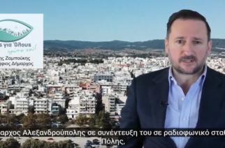 """Με… απολαυστικό ΒΙΝΤΕΟ, απάντησε ο Γιάννης Ζαμπούκης στην ερώτηση του Β.Λαμπάκη: """"Γιατί ρε Γιαννάκη; Λέπρα έχω"""";"""