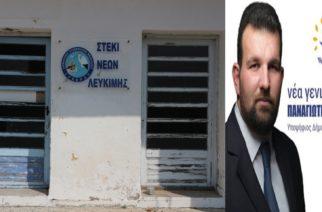 """Παναγιώτης Σκαρκάλας (υποψήφιος δήμαρχος Σουφλίου) – Λευκίμμη: Οι ελπίδες που """"στέρεψαν"""" …"""