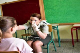 Δωρεάν ιατρικές εξετάσεις από Στρατιωτικό Κλιμάκιο στην Γεμιστή Φερών