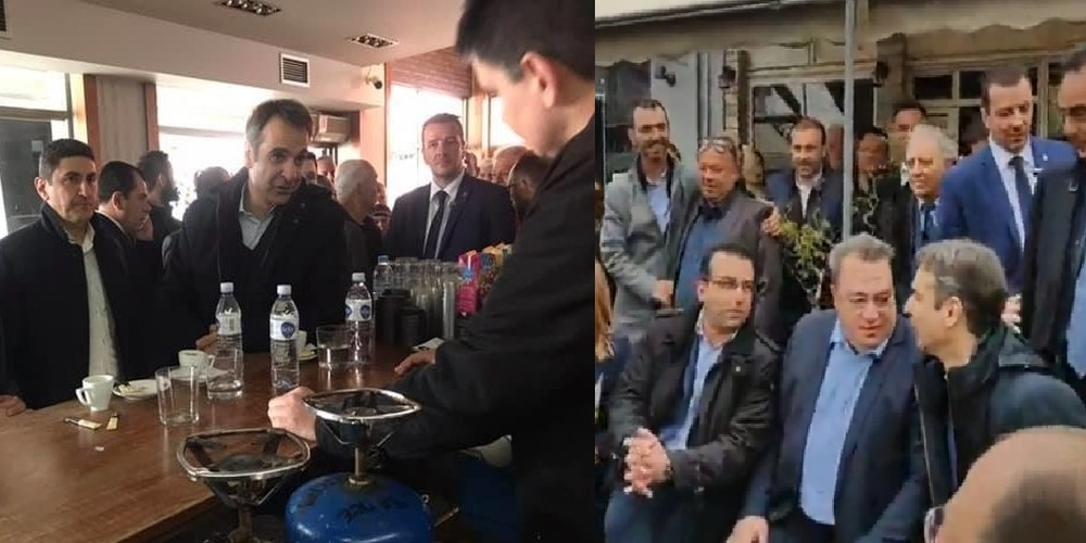 """Προσωπικά παιχνίδια στην πλάτη της Ν.Δ: Ο Στυλιανίδης πήγε τον Κ.Μητσοτάκη σε καφέ υποψήφιου του """"αντάρτη""""… Τοψίδη!!!"""
