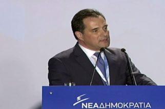 Περιοδεία Άδωνι Γεωργιάδη στον Έβρο και ομιλία στην Ορεστιάδα την ερχόμενη Πέμπτη
