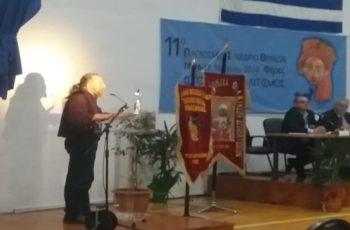 Αθανάσιος Γιαλαμάς: Το 11ο Παγκόσμιο Συνέδριο Θρακών και τι πρέπει ν' αλλάξει