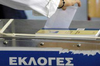 ΑΦΜ και Βιβλία Εσόδων – Εξόδων οι υποψήφιοι στις αυτοδιοικητικές εκλογές από 26 Μαρτίου