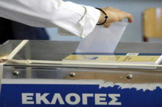 Οριστικά 26 Μαΐου οι δημοτικές και περιφερειακές εκλογές
