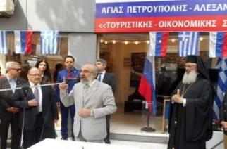 Νέες απευθείας πτήσεις από Ρωσία ανακοίνωσε η Έλενα Κουντουρά – Καμιά αναφορά για Αλεξανδρούπολη