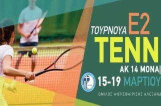 Πανελλήνιο τουρνουά τένις ξεκινάει σήμερα στην Αλεξανδρούπολη