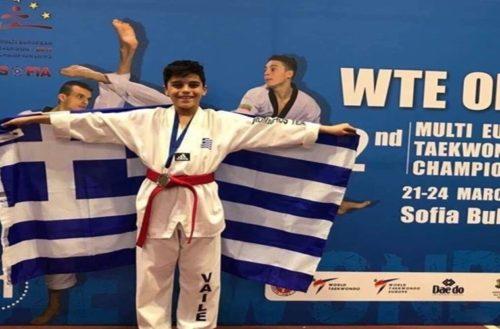 Μεγάλη επιτυχία για τον 10χρονο Γιώργο Βαϊλεζούδη -Πρώτος στη Σόφια, εξασφάλισε συμμετοχή στο Πανευρωπαϊκό Πρωτάθλημα