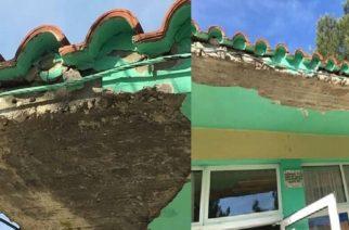 Δίκαια Τριγώνου: Προβληματική η κατάσταση του Νηπιαγωγείου και παρά τις εκκλήσεις δεν έγινε τίποτα
