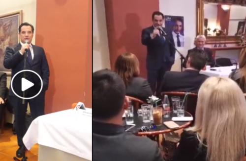 Άδωνις από Ορεστιάδα: Θα κερδίσουμε την Περιφέρεια με Χρήστο Μέτιο και όλες τις άλλες εκλογές