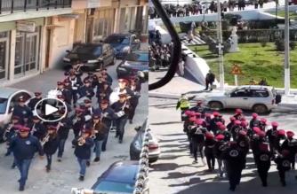 """ΒΙΝΤΕΟ: Συγκινεί παιανίζοντας το """"Μακεδονία Ξακουστή"""" στους δρόμους του Διδυμοτείχου η Φιλαρμονική του δήμου"""