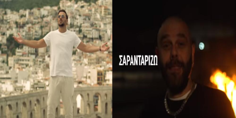 """Η Καβάλα προβλήθηκε με το video clip του """"δικού της"""" Νίκου Βέρτη. Η Αλεξανδρούπολη αγνοεί τον Stavento!!!"""