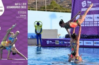 Αλεξανδρούπολη: Ξεκινάει την Παρασκευή τo Διεθνές meeting Καλλιτεχνικής (Συγχρονισμένης) Κολύμβησης που θα διεξαχθεί 5-7 Απριλίου