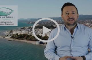 (VIDEO) Γ. Ζαμπούκης: ΙΧΘΥΑΓΟΡΑ Αλεξανδρούπολης: Άλλη μια υπόσχεση ετών χωρίς αντίκρυσμα από τον κ. Λαμπάκη