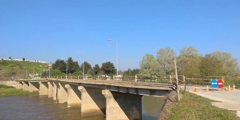 Διδυμότειχο: Διακόπηκε προσωρινά για λόγους ασφαλείας η κυκλοφορία στην γέφυρα Ερυθροποτάμου