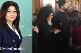Ελένη Ιντζεπελίδου: Πήρε την ευχή του Οικουμενικού Πατριάρχη και συνεχίζει τον προεκλογικό της αγώνα
