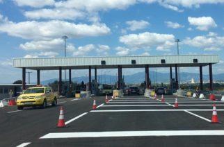 Ξεκινάει η κατασκευή διοδίων στο Αρδάνιο – Θα λειτουργήσουν μετά τις… εθνικές εκλογές λόγω πολιτικού κόστους!!!